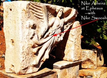 Ephesus Nike Swoosh