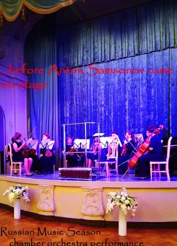 russian-music-season1
